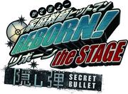 Stageplay logo secret bullet.png