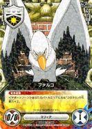 073-02R Falco