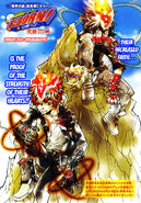 Chapter 342 cover