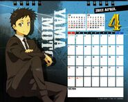 2012 calendar tabletop apr