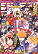 Shonen Jump 2005 Issue 05-06