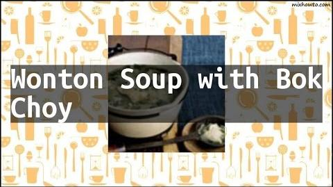 How_to_Cook_the_Wonton_Soup_with_Bok_Choy