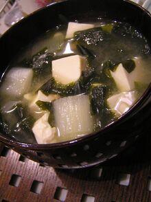 Japanese+miso+soup-85.jpg