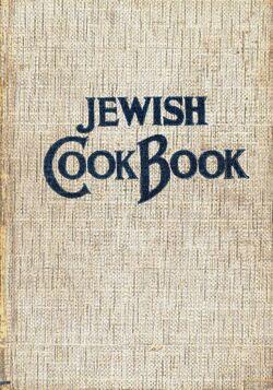 Jewish Cook Book.jpg