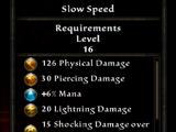 Lightning Cage