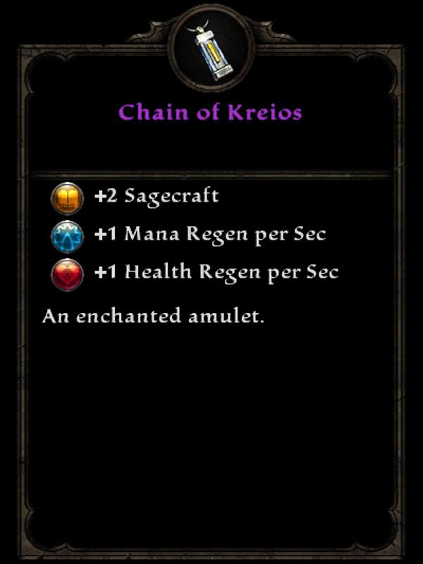 Chain of Kreios