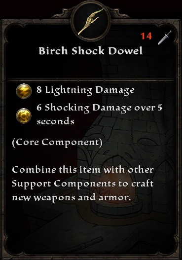 Birch Shock Dowel