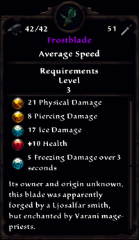 Frostblade Inventory.png