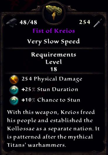 Fist of Kreios