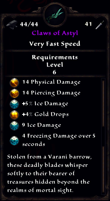 Claws of Astyl Inventory.png