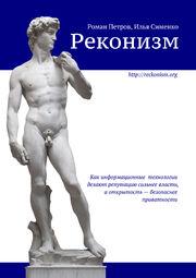 Cover-A4.jpg