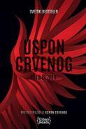 RR cover Bosnian