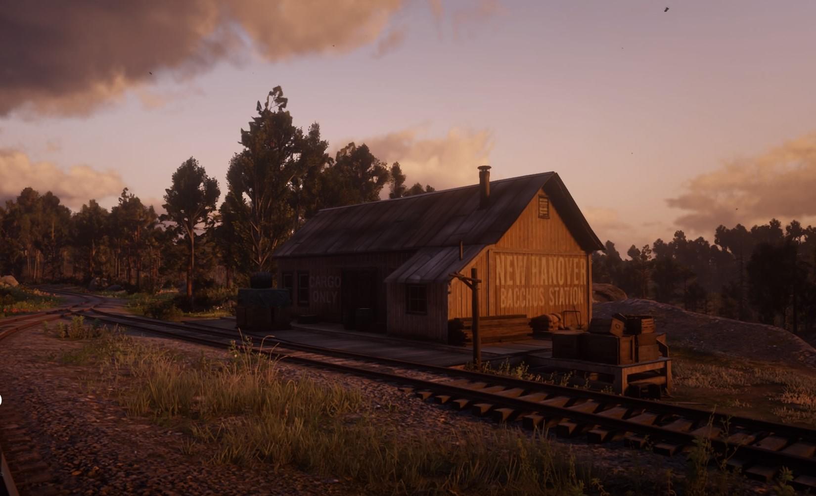 Станция Бахус