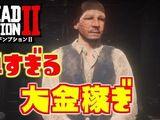 碧血狂殺2遊戲秘技