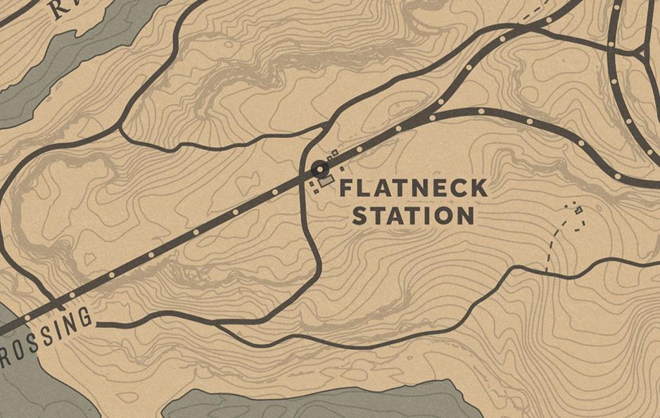 Станция Флэтнек