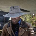 山羊皮寬簷帽