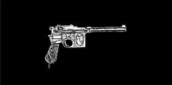 Mauser-compendium-RDR2.png