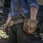 RDR2 豚の皮のライフル兵手袋.jpg