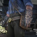 RDR2 ヘビ皮の騎兵隊手袋.jpg