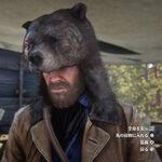 RDR2 伝説の熊の頭の帽子.jpg
