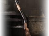 Fusil à pompe du marchand