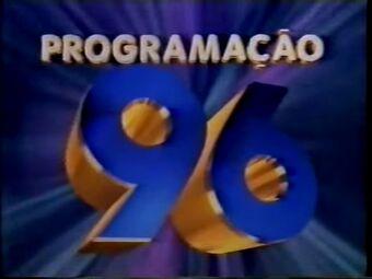Novidades Da Programacao Do Ano Na Globo Rede Globo Logopedia 2 Wiki Fandom