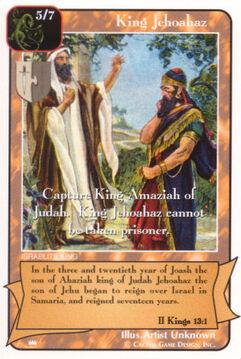 King Jehoahaz (Israel) (Ki).jpg
