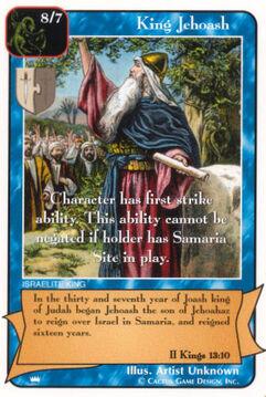 King Jehoash - Kings.jpg