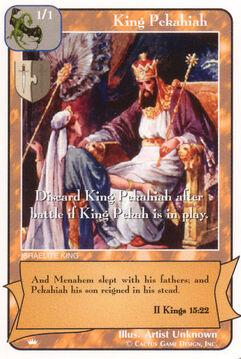 King Pekahiah - Kings.jpg