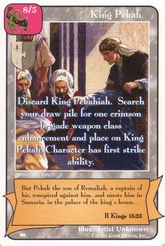 King Pekah - Kings.jpg