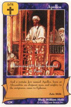Apollos - Apostles.jpg