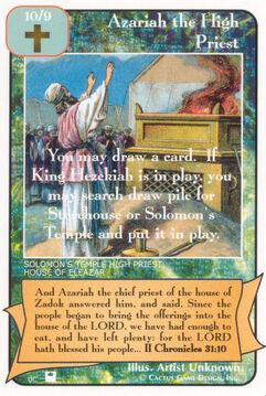 Azariah the High Priest (Pi).jpg