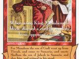 King Menahem (Ki)