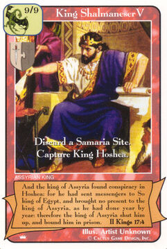 King Shalmaneser V - Kings.jpg