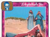Zelophehad's Sin (H)