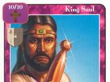 King Saul (Purple) (Ki)