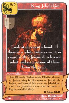 King Jehoiakim - Kings.jpg