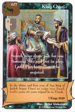 King Omri - Kings.jpg