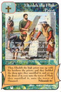 Eliashib the High Priest (Pi) - Priests.jpg