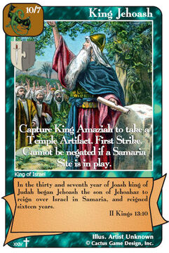 King Jehoash (RA2).jpg