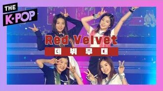The Debut Stage Red Velvet, Happiness