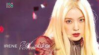 쇼! 음악중심 아이린&슬기(레드벨벳) -몬스터 (Red Velvet, IRENE & SEULGI -Monster) 20200718