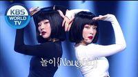 Red Velvet - IRENE & SEULGI (레드벨벳 - 아이린&슬기) - NAUGHTY (놀이) Music Bank 2020.07