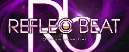 REFLEC BEAT Logo.png