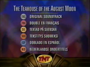 TNT Classic Movies Languages Menu (shown immediately before a movie)