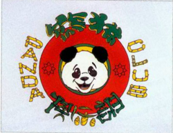 Panda Club's Logo In China