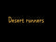 Carrera peligrosa en el desierto.png