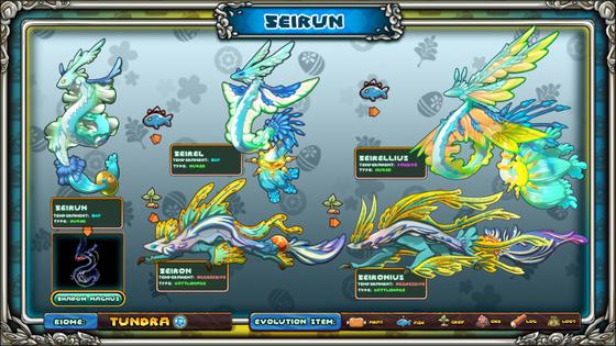 Seirun Evolution Concept.png