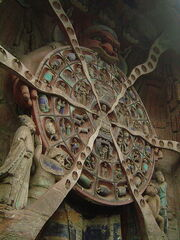 Dazu Wheel of Reincarnation.JPG