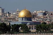 Jerusalem Dome of the rock BW 3